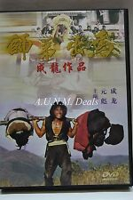 the young master by jackie chan ntsc import dvd