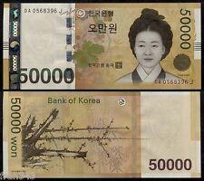 COREA DEL SUR SOUTH KOREA 50000 won 2009  Pick 57 SC  /  UNC
