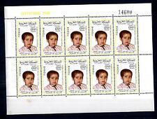 MOROCCO - MAROCCO - 1968 - Settimana del bambino. Principessa Lalla Asmaa (*1965