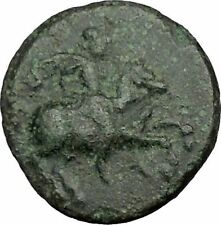 Magnesia ad Maendrum 350BC Warrior on Horse & Bulll Ancient Greek Coin i35748
