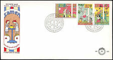 Netherlands 1994 Child Welfare FDC First Day Cover #C28068