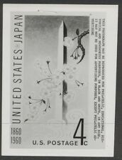 #1158 4c US-Japan Relations Stamp Publicity Photo Essay