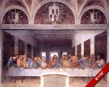 THE LAST SUPPER JESUS CHRIST BY LEONARDO DA VINCI PAINTING REAL CANVAS ART PRINT