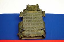 Russian army 6b43 body armor tactical vest airsoft replica EMR digital flora