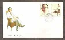 STAMP TIMBRE CHINA CHINE FDC 1988 BIRTH OF CAI YUANPEI 1ER JOUR