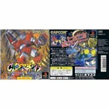 USED PS1 Cyberbots: Full Metal Madness [Japan Import] Free Shipping!