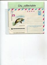 PS31 # MINT P/STATIONERY ENVELOPE CCCP RUSSIA * ANIMAL - SEAL