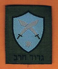 ISRAEL IDF ARMY HEREV (SWORD) INFANTRY  DRUZ BATTALION  MINI PATCH