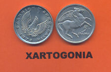 GREECE COINS 1973Α, 5 DRACHMAS, VG-F PEGASUS, GREEK COIN (1 ITEM)