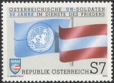 Austria 1990 UN/Austrian Armed Forces/Military/Soldiers/Army/Flags 1v (at1084a)