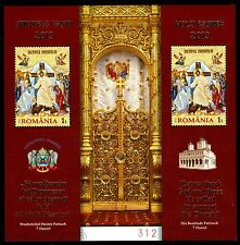 2013 Easter,Resurrection,Royal Doors Orthodox Patriarchal Cathedral,Romania,MNH