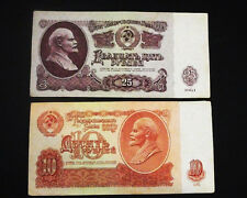 1961 USSR Soviet Russia 10 & 25 Rubles LENIN ARM CCCP Old Currency Bank notes