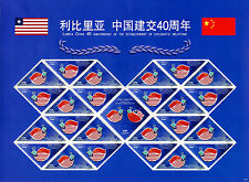 Liberia 2016 MNH Diplomatic Relations China 40th Anniv 25v M/S I Flags Stamps
