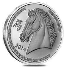 2014 YEAR OF THE HORSE 1 OZ 999 SILVER BAR ROUND Coin Great Birthday Horse Gift
