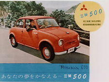 Pressefoto 1995 Mitsubishi 500 1959 21,5x16,5 cm press photo Auto orig Repro