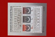 1984 china macau stamp sheet mnh