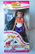 Sailor Moon World musical doll mini collection Sera Myu Super Sailor Pluto