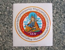 Feng Shui = 2016 Guru Rinpoche Window Amulet Sticker (2 pieces)