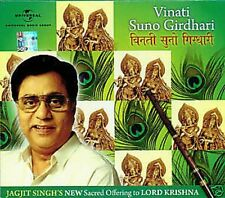 JAGJIT SINGH - VINATI SUNO GIRDHARI LORD KRISHNA - NEW BOLLYWOOD SOUNDTRACK CD