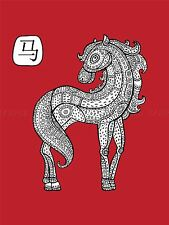 PAINTING CHINESE ZODIAC SIGN MOSAIC COOL HORSE POSTER PRINT BMP10587
