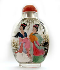 CHINESE INSIDE HAND PAINTED Ancient Beauty SNUFF BOTTLE