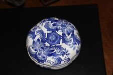 Vintage Blue and White Chinese Porcelain Lidded Bowl Dish