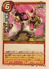 J-Heroes J3 Dragon Ball Miracle Battle Carddass 076/102 R AS03