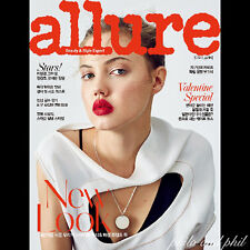 ALLURE Korea February 2017 GOT7 Jin Young Lee Sung-kyung Go Ah-sung