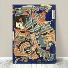 "Traditional Japanese SAMURAI Warrior Art CANVAS PRINT 32x24""~ Hokusai Sword"