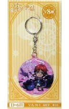 Kamigami no Asobi keychain key ring holder strap Loki Laevatein anime movic