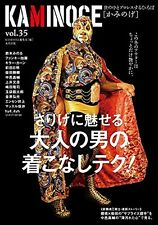 KAMINOGE #35 Japanese wrestling Book