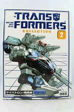 Transformers Takara G1 Reissue TF Collection Prowl