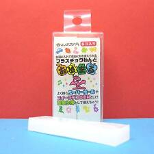 Oyumaru Modeling Compound Moulding Stick [White] 6 pcs/set