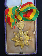 HAILE SELASSIE ORDER OF STAR OF ETHIOPIA , COMMANDER With Original ribbon & box