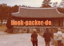 Altes Foto/Vintage photo: NORDKOREA / NORTH KOREA 1978 [#37]