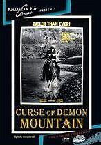 Curse of Demon Mountain (Joe Don Baker) - Region Free DVD - Sealed