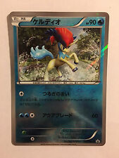 Pokemon Card / Carte KELDEO Promo Holo 162/BW-P