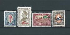 BULGARIE - 1927 YT 1 à 4 - POSTE AERIENNE - TIMBRES NEUFS* trace de charnière
