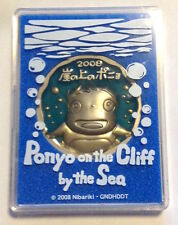 Ponyo on the Cliff by the Sea Official Studio Ghibli Medal