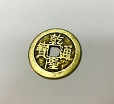 The Old Anicent Chinese Brass Coin Qing Ching Dynasty Antique Currency Cash