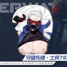 Game Mouse pad Overwatch SOLDIER:76 3D Breast Silicone Soft Play Mat Wrist Rest