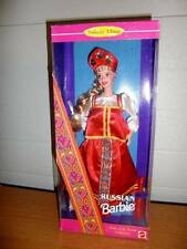 Mattel ~ Russian Barbie DOTW 1996 ~ NIB