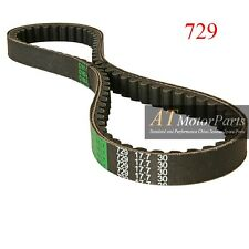 729-17.7-30 CVT Drive Belt for GY6 50cc 139QMB Scooter Moped Long-Case Engine