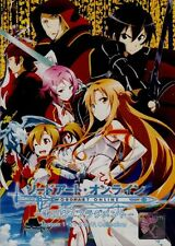 Sword Art Online Season 1 + 2 ( TV. 1 - 49 ) + 2 OVA DVD - English Subtitle