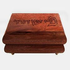 Sukkot Dark Brown Wood Etrog Case Box, Traditional Design, Citrus Tree Engraved