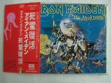 IRON MAIDEN JAPAN LIVE AFTER DEATH - CP32-5110 MINT SUPERB COPY
