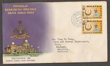 FDC Installation of Sultan Idris Shah Perak 26.10.1963 ( Addressed)