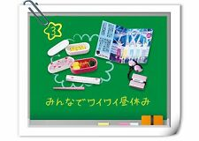 Re-ment Miniature High School Life Memories Study Desk Lunch Box - No.3