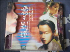 a941981 Leslie Cheung Movie CD 張國榮 霸王別姬 原聲大碟 附側紙 FAREWELL TO MY CONCUBINE Theme
