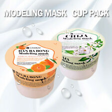 [LINDSAY] Han Ra Bong&Chija Modeling Mask powder pack 30g*2ea / Korean cosmetics